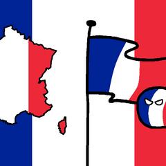 Глина Франции