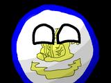Newarkball (New Jersey)