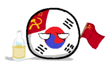 Soviet korea ball