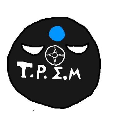TRSM V2