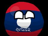 Oudomxayeball