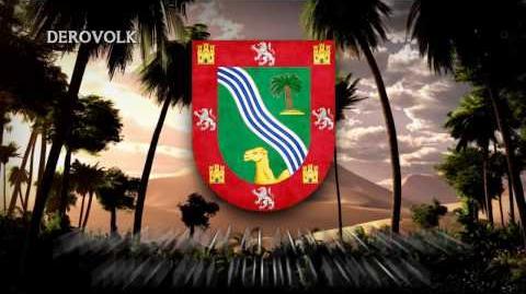 "Regional Anthem of the Spanish Sahara (1958-1976) - ""Marcha Real"""