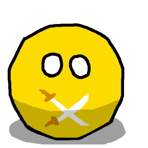 Sultanate of Bantenball without headgear