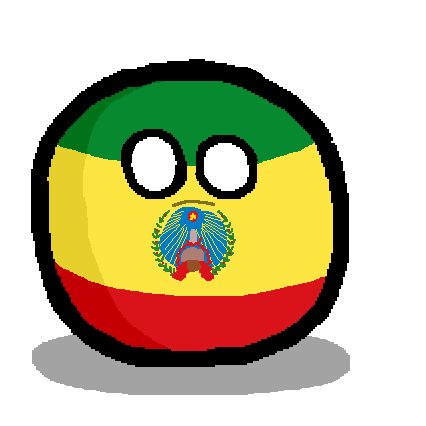Файл:PDR Ethiopiaball.png