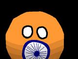 Guptaball