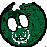 Dosya:Arabic wiki.png