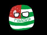 Gudautaball