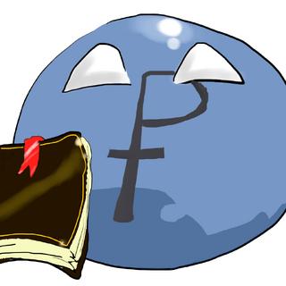 MUH Bible