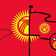 Глина Кыргызстана