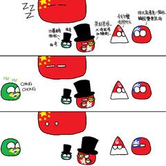 Ching chong!