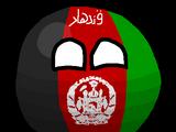 Kandaharball
