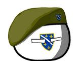 Republic of Bosnia and Herzegovinaball