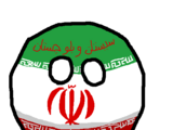 Sistan and Baluchestanball