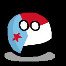 South Yemenball