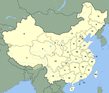 Chinese-electoral-college