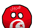 Kairouanball