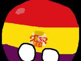 Second Spanish Republicball