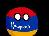 Araratball