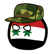 Syria strong