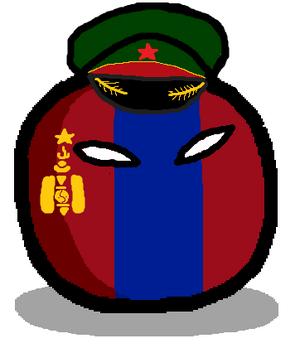 PR Mongoliaball
