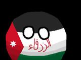Zarqaball