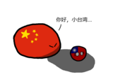 Taiwan Strait Crisis