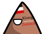 Треугольник Кионга