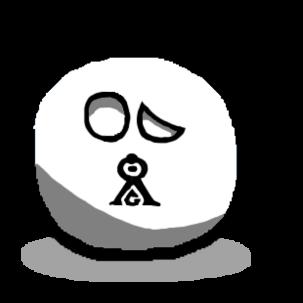 Agnosticismball