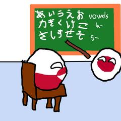 Greenlandball Learning Japanese with Japanball.
