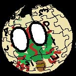 Файл:Nahuatl wiki.png