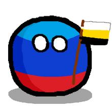 Republic of Luganskball