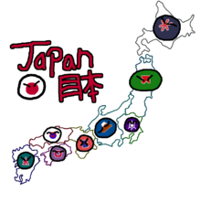 Japan yes