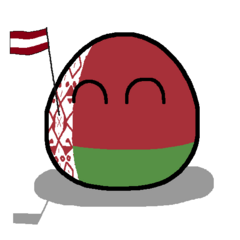 Latvia and Belarus = Best cousins ever!