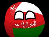 South Ash Sharqiyahball
