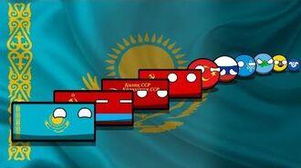 COUNTRYBALLS История Казахстана(Қазақстан Тарихы)-1