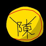 Trà^n dynastyball