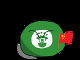 Guangzhouball