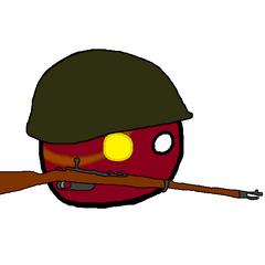 A militar, by Achi