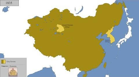The History of China Every Year
