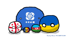 GUAM Family