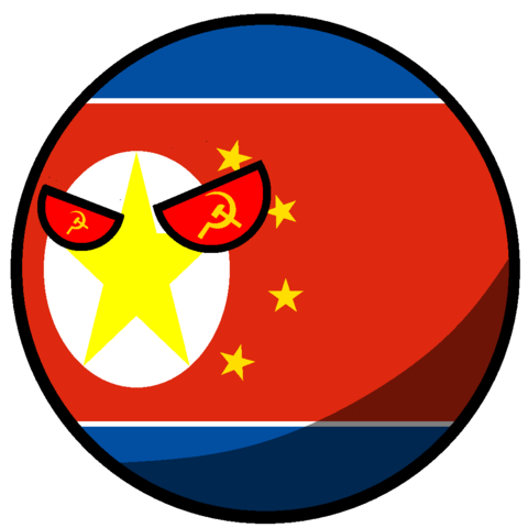 File:Socialist Democratic People's Republic of the East Asian FederationBall.png