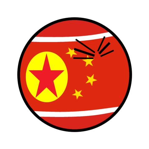 File:Communist Democratic People's Republic of the East Asian Federationball.png