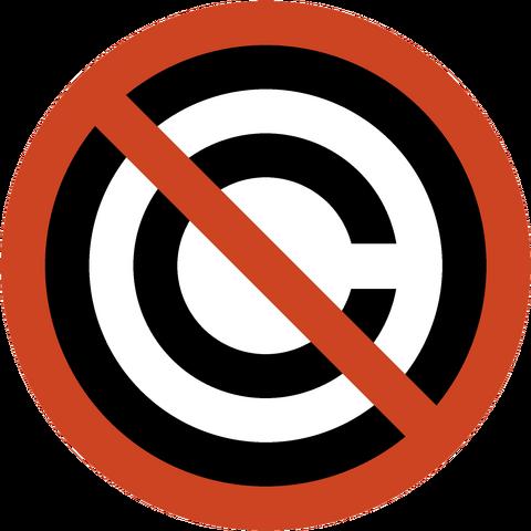 File:NoCopyright.png