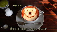 Polar-bear-cafe-shirokuma