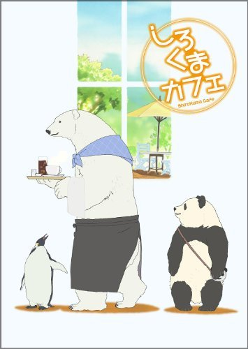 boku ni invitation polar bear café fandom powered by wikia