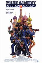 Police Academy (7)