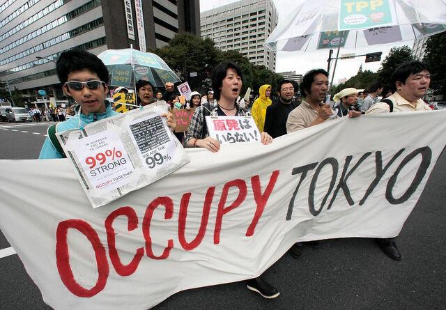 File:Sign- Tokyo1.jpg