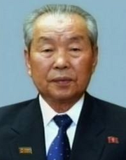 Choe Yong-rim