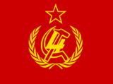 USRGC