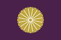 Mogatopia Flag.png